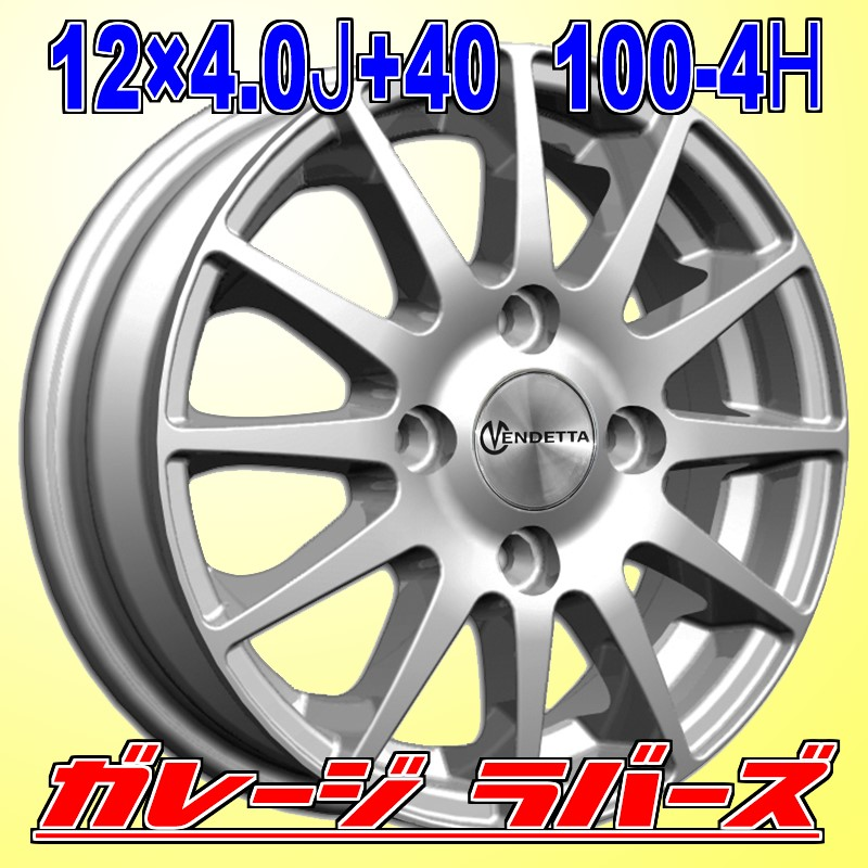 ENDETTA NF380 12×4J +40 4H PCD100の画像