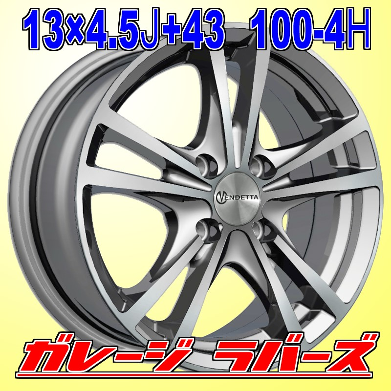 ENDETTA NF182 13×4.5J +43 4H PCD100 (S)の画像