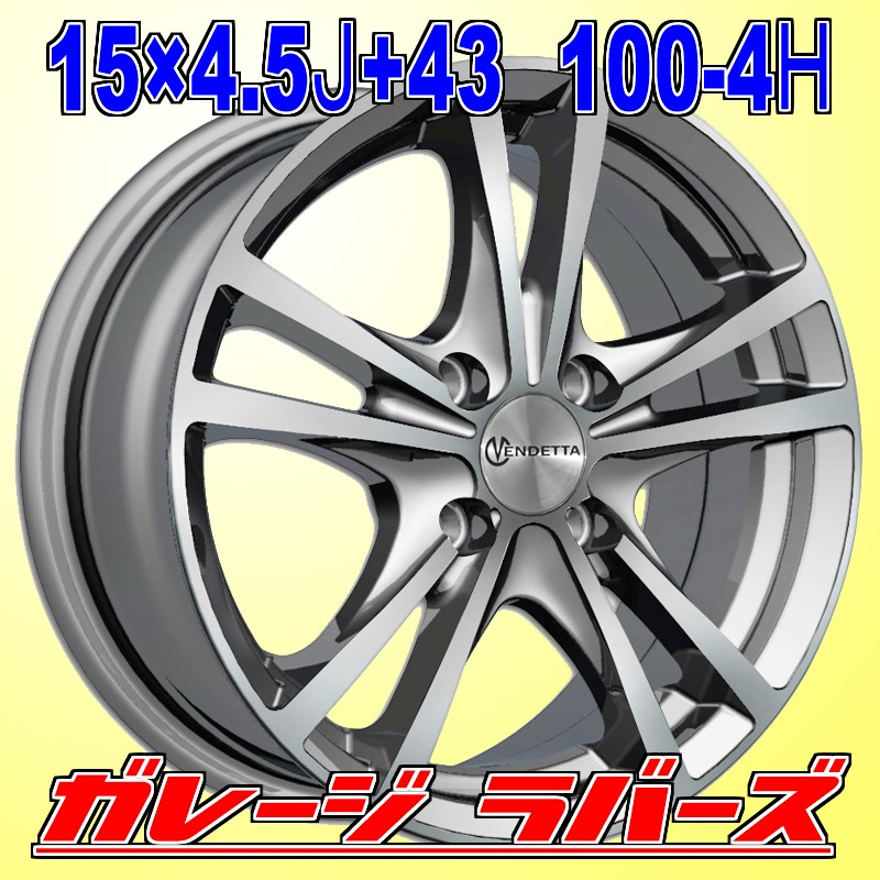 ENDETTA NF182 15×4.5J +45 4H PCD100の画像